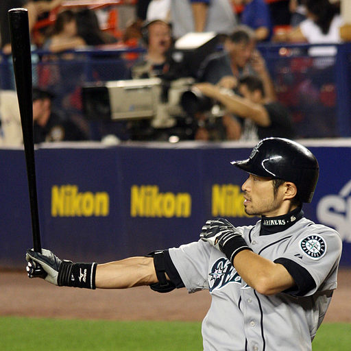 Ichiro Cropped AL