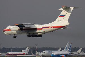 Anatoly Lyapidevsky - The airplane named after Anatoly Lyapidevsky.