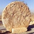 Il vecchio portale del monastero del Monte Nebo (Giordania).jpg