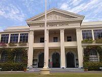 Ilocos Norte Provincial Capitol 05.jpg