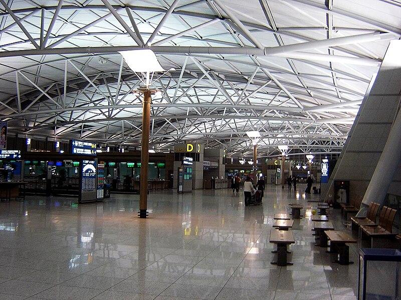 File:Incheon Departures.jpg