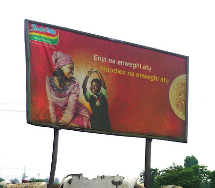 Advertisement in Igbo in Abia State. Note the use of the letter u. Indomie Igbo Advert, Abia.JPG