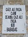 Inscription on the Gazi Ali Pasha Mosque, Babadag.jpg