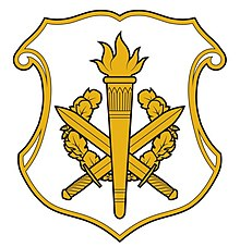 Insignia of the Estonian Military Academy.jpg
