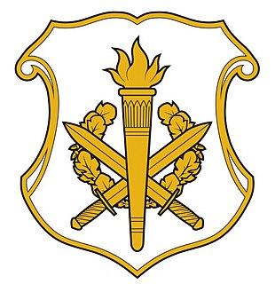 Estonian Military Academy
