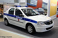 Integrated Safety and Security Exhibition 2010 (301-33).jpg