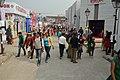 International Kolkata Book Fair 2013 - Milan Mela Complex - Kolkata 2013-02-03 4259.JPG