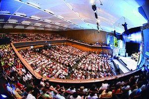 International Convention Center (Jerusalem) - International Multi-Cultural Festival with Rev. Dr. Jaerock Lee, 2009