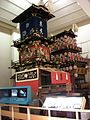 Inuyama Artifacts Museum-3.JPG