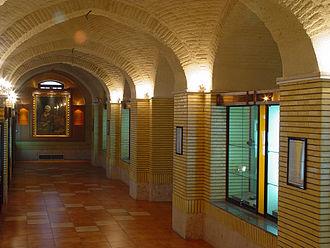 Iranian National Museum of Medical Sciences History - Image: Iranian national Museum of Medical Sciences; Tehran; Iran 11