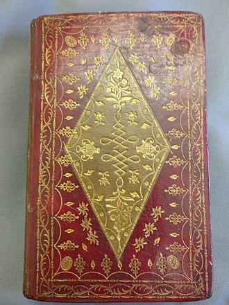 Old Moore's Almanac - The Old Moore's Almanac started its life as the 'Irish Merlin' in 1764. This is the cover of the 1792 Irish Merlin, it can be found at the National Library of Ireland.