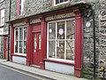 Ironmonger's shop, Tegid Street, Bala - geograph.org.uk - 1772892.jpg