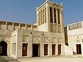 Isa Bin Ali House.jpg