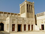 Windtower of Isa Bin Ali House, home of former ruler of Bahrain, in Muharraq, Bahrain