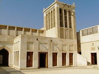 Isa ibn Ali Al Khalifa - Isa bin Ali House, residence of the former ruler in Muharraq