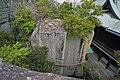 Ishi-no-hoden , 石の宝殿 - panoramio (21).jpg