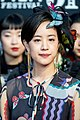 "Ishibashi Shizuka from ""21st Century Girl"" at Opening Ceremony of the Tokyo International Film Festival 2018 (43800848300).jpg"