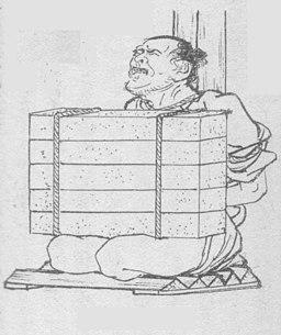 Ishidaki