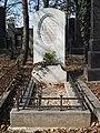Isidor Kaufmann grave, Vienna, 2017.jpg