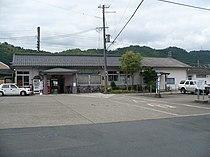 Isou station eastside.jpg