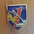 """Israeli 405 """"Tiger"""" Artillery Battalion lapel pin.jpg"""