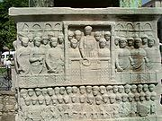 The base of the Obelisk of Thutmosis III showing Emperor Theodosius as he offers a laurel wreath to the victor from the Kathisma at the Hippodrome