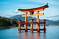 Itsukushima Gate.jpg