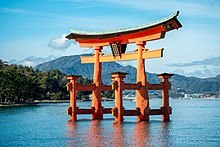 The Torii Of Itsukushima Shinto Shrine Near Hiroshima One Of The Three Views Of Japan And A Unesco World Heritage Site
