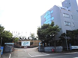 Iwaki Junior College.jpg