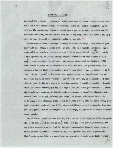 File:Józef Piłsudski - List Piłsudskiego do towarzyszy w Londynie - 701-001-099-022.pdf