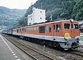 JNR DF50 65 DF50 1 hikyou go kawaguchi.jpg
