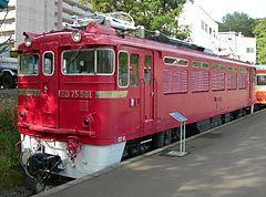 ED75-501