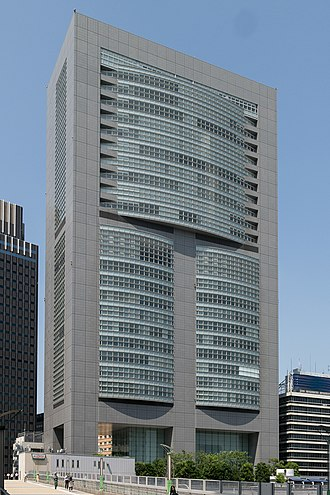 East Japan Railway Company - The company headquarters in Shibuya, Tokyo