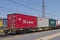 JRF-Koki110-2.jpg