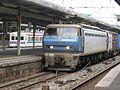 JRF EF200-led freight train at Hiroshima Station 2006-04-06.jpg