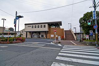 Takada Station (Nara) Railway station in Yamatotakada, Nara Prefecture, Japan