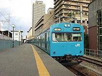 JR West Hyogo Station Wadamisaki Line Platform.jpg