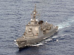JS Atago in the East China Sea after Keen Sword 2013, -16 Nov. 2012 c.jpg