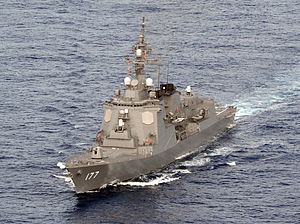 JS Atago - Image: JS Atago in the East China Sea after Keen Sword 2013, 16 Nov. 2012 c