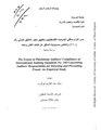 JUA0671639.pdf