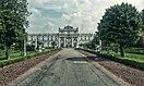 Jai vilas palace gwalior.jpg