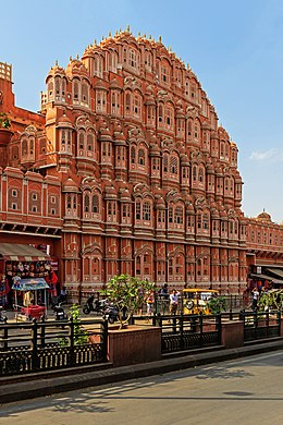 Jaipur 03-2016 27 Hawa Mahal - Palace of the Winds.jpg