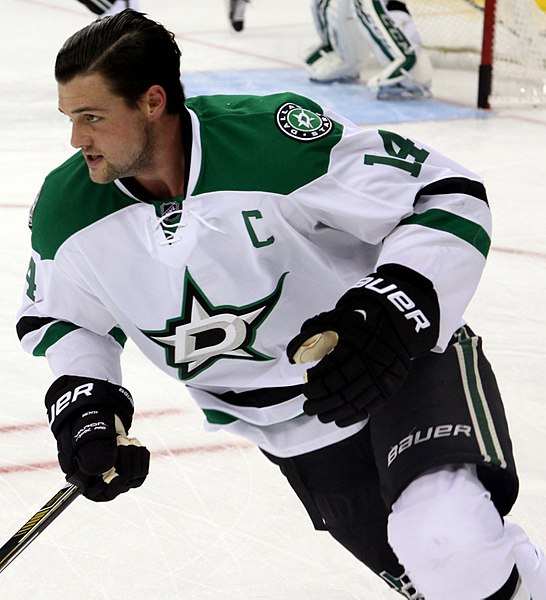 File:Jamie Benn - Dallas Stars.jpg