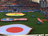Japan-Senegal in Yekaterinburg (FIFA World Cup 2018) 46.jpg