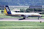 Japan Air System NAMC YS-11-109 (JA8667-2032) (14683472376).jpg