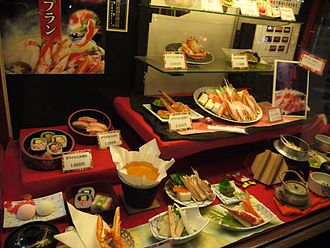 Kani Dōraku - Window display with fake food