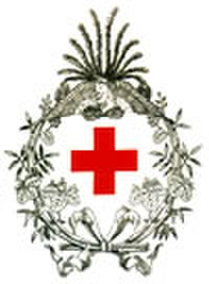Japanese Red Cross Society - Seal of the Japanese Red Cross Society