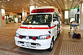 Japanese TOYOTA HIMEDIC 2nd ambulance.jpg