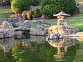 Japanese garden israel kibutz heftzi-ba 3.JPG