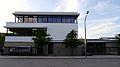 Japanische Internationale Schule München 02.JPG